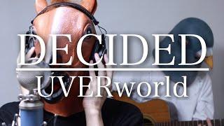 【ウマすぎ注意⚠】DECIDED/UVERworld(歌詞付き) 映画『銀魂』主題歌 鳥と馬が歌うシリーズ