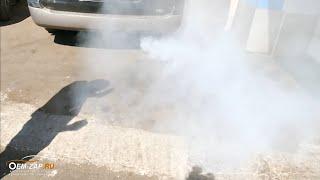 Что делать, если автомобиль дымит?