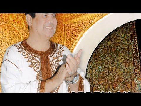 Abdellah El Bidaoui -  روائع العيطة المرساوية ♪♪ عبد الله البيضاوي ، كبت الخيل