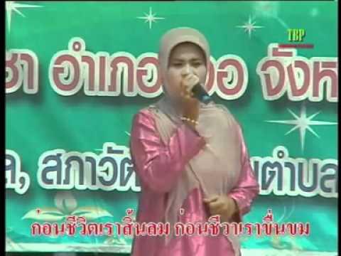 NASYID THAILAND INGAT MATI TAUBAT ,OLEH SKUAD MUBALIGH ISLAM MAIDAM.