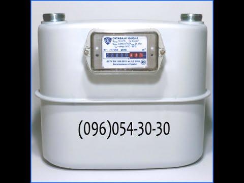 Остановка газового счетчика Визар 0973295003 - YouTube