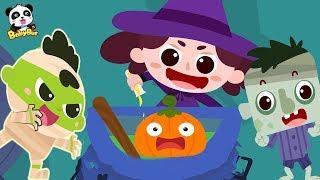 🎃해피 할로윈~!|손가락송 | 괴물들 어디있지?|마녀 좀비 미라 잭오랜턴 유령까지!|같이 놀자| 할로윈 동요|베이비버스 동요모음|BabyBus