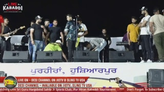 🔴LIVE Purhiran (Hoshiarpur) Kabaddi Tournament Singers