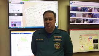 МЧС о взрыве газа в доме на Забайкальской в Ростове-на-Дону