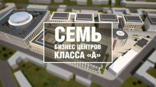 видео аренда офисов в в Санкт петербурге