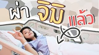 EP.5 💉MY SEX REASSIGNMENT SURGERY EXPERIENCE  (cc Eng)l SATANGBANK