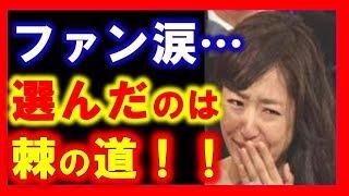 最近のちゃそのトピックス♡ 嵐 二宮和也引退か!?不治の病を衝撃告白!!大...