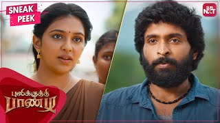 Lakshmi Menon's Marriage Expectations | Pulikkuthi Pandi | Vikram Prabhu | Full Movie on SUN NXT