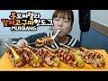 명랑핫도그 신메뉴 통모짜 고구마핫도그 + 감자핫도그 먹방 Mukbang Eating show チーズ ホットドッグ Mozzarella Cheese Hot Dogs