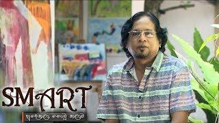 Smart - (2019-07-09) | ITN Thumbnail