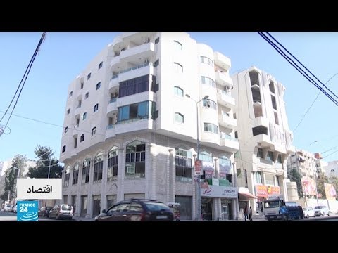 عقارات وشقق للبيع في غزة بأسعار منخفضة ولكن من يشتري!؟  - 15:54-2018 / 12 / 17