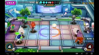 超銀河秘球 宇宙躲避球 Cosmic ball android game first look gameplay español