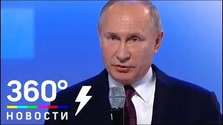 Открытый урок Владимира Путина для школьников