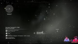 Уничтожаю космос, разбираю планеты No man