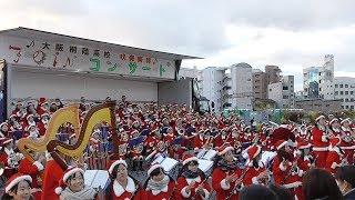 Osaka Toin Symphonic Band うめきた音楽祭 大阪桐蔭高等学校吹奏楽部に...