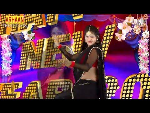 Rajsthani DJ Song 2018 - HAPPY NEW YEAR - नये साल की पार्टी का सबसे हिट सांग- DJ Remix Party Video