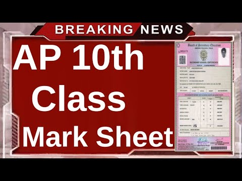 AP 10th Class Results 2019 || AP 10th Small Mark Sheet download || AP SSC Results 2019.