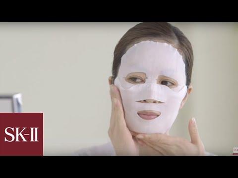 Application guide - Skin Signature 3D Redefining Mask