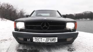 рассказ Mercedes Benz 500 SEC