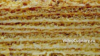 Медовик самый вкусный и простой торт Рецепт простого и вкусного медового торта от Бабушки Эммы