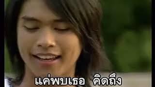 [태국음악]ruk kon mee jao kong-I nam[태국노래]