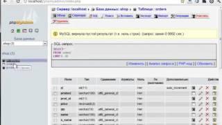 Создание базы данных Интернет-магазина в phpMyAdmin(Прочитать о других программах для создания сайтов, а также поучаствовать в их обсуждении Вы можете прочита..., 2015-11-01T15:25:37.000Z)