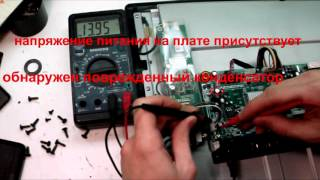 Ремонт LCD телевизора AKIRA LCT-22v82st