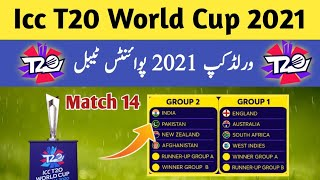 T20 World Cup 2021 Latest Point Table After Match 14 l T20 World Cup 2021 Point Table