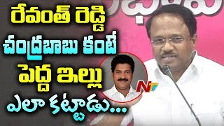 Minister Laxma Reddy Strong Comments on Revanth Reddy & Congress Party || NTV