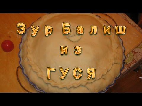 Настоящий татарский балиш. Пошаговый рецепт балиша с фото
