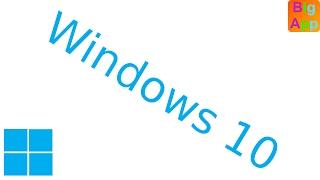 Windows 10 - Edge neu installieren