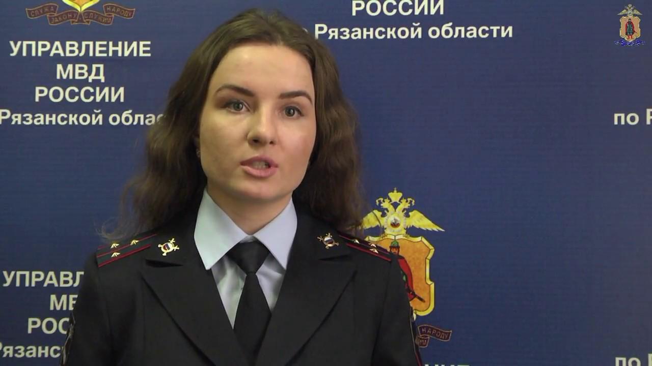 В Рязанской области полицейские изъяли оптовую партию синтетических наркотиков