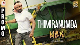 ngk---thimiranumda-song-promo-suriya-yuvan-shankar-raja-selvaraghavan