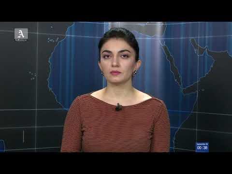 Azerbaijan News 26 09 2019