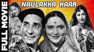 Naulakha Haar│Full Hindi Movie│Meena Kumari