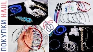 Покупки для творчества   Конкурс   Kulikova Anastasia