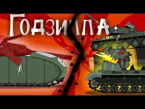Японская мощь-мультики про танки