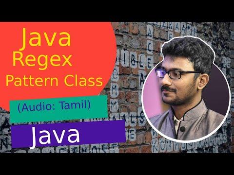 java-regex-pattern-class-in-tamil-|-ஜாவா-(java-in-tamil)