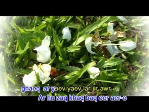 [Akha music] Yaw nyir ngae nae jawr gaq ghaq