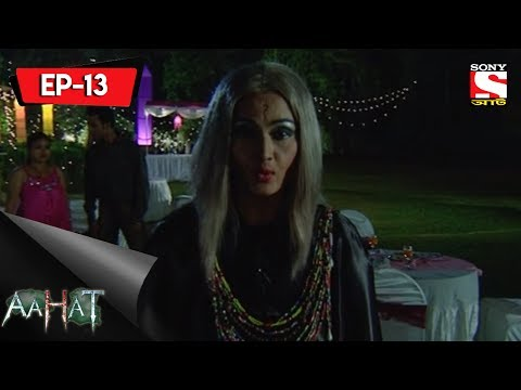Aahat - 3 - আহত (Bengali) Ep 13 - The Evil Head thumbnail