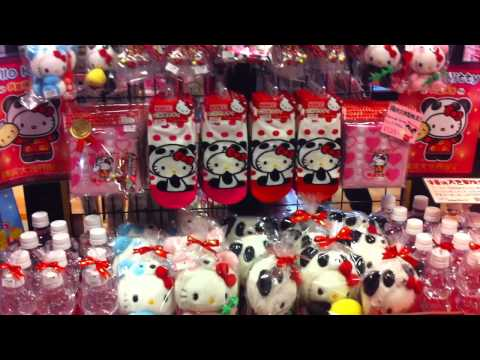 Hello Kitty Panda Yokohama Store Japan (By Japanistic)