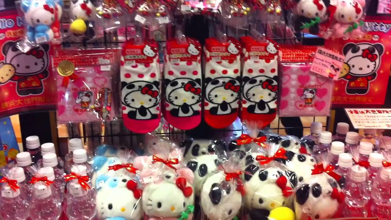 hello kitty panda yokohama store japan by japanistic. Black Bedroom Furniture Sets. Home Design Ideas