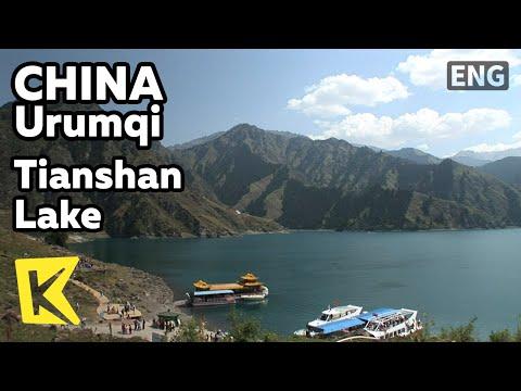 【K】China Travel-Urumqi[중국여행-우루무치]백두산 천지보다 큰 톈산톈츠 호수/Heaven Lake Of Tianshan/Trekking/Mountain