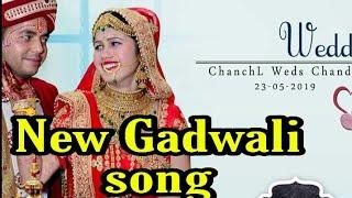 सन्तु छोरी  New Gadwali  Gajendra Rana  New Pahadi Gadwali Kumauni Dj  Letest