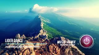 Lider Dance - Zaczarowałaś mnie (Dj Bocianus Remix)