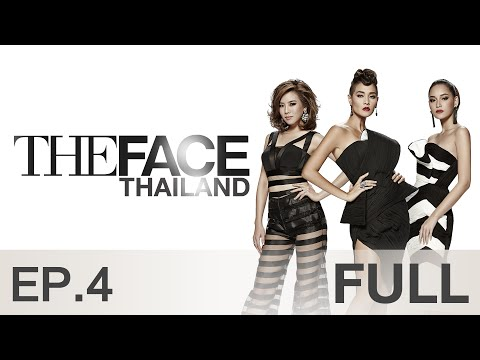 The Face Thailand Season 2 : Episode 4 FULL : 7 พฤศจิกายน 2558