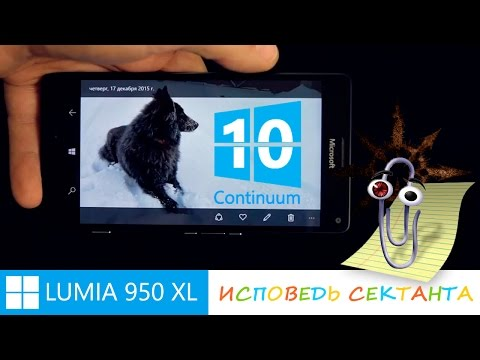 Софт для Windows Mobile 4PDAINFO мобильная информация