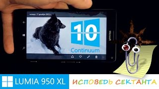 📲Стоит ли брать Microsoft Lumia 950 / 950XL? Самый полный обзор от Pro Hi-Tech