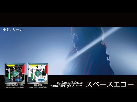 nano.RIPE / 5thアルバム「スペースエコー」 - ルミナリー