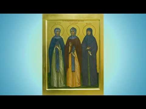 Жития святых - Дивеевские преподобные Александра, Марфа и Елена